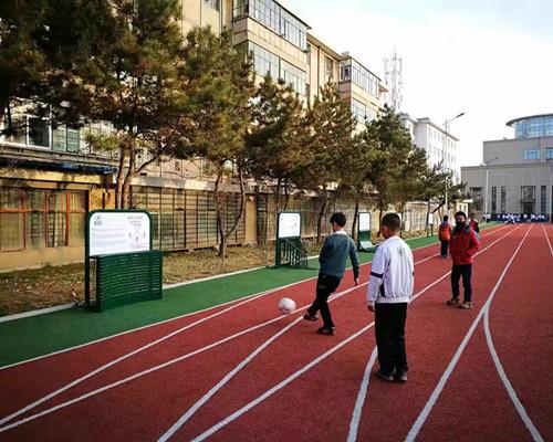 庆阳东方红小学